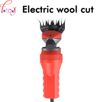 Efficient electric wool shears soft shaft integrated electric wool shears wool scissor machine 220V 680W 1PC