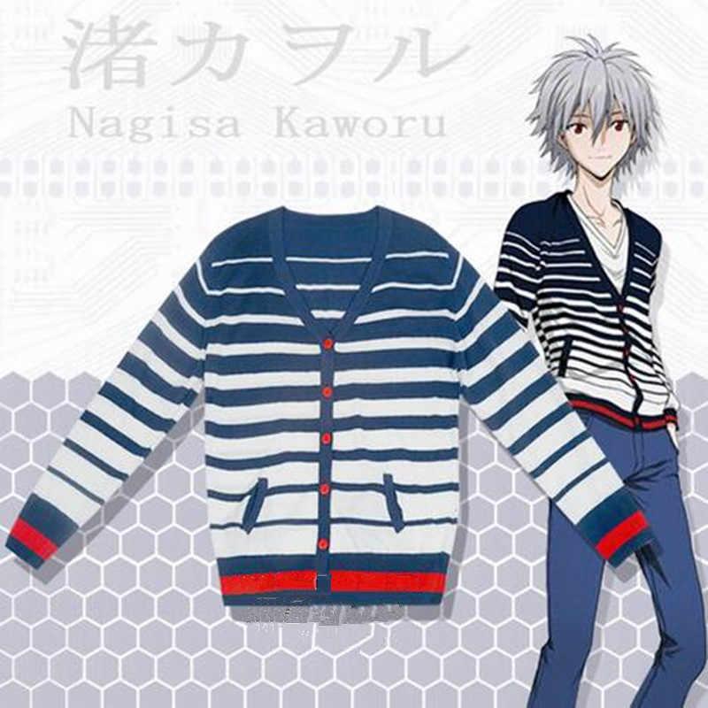 2018 Anime Neon Genesis Evangelion Cosplay Nagisa Kaworu Knit Biru Dan Putih Bergaris Sweater Nyaman Kasual MGC0002