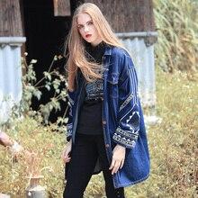Spring Fashion Womens Punk Denim Jacket Top Brand Long Coats Outwear Female Embroidery Free Loose Fit Jean Jacket Long Jean Coat