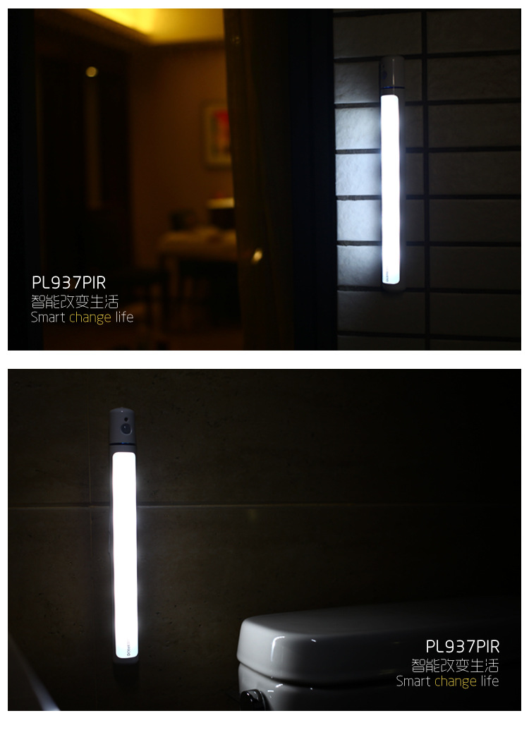 Ir Motion Sensor Led Night Light Indoor Lighting For Bathroom Hallway Stairs Auto On Off Wall Lights In Night Lights From Lights Lighting On