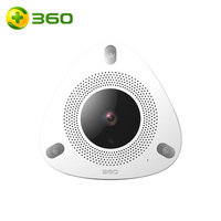 360 smart camera store keeper WIFI IP store camera One-Key Alarm Infrared LED mobile APP monitor