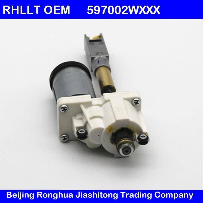Suitable for Hyundai Santa Fe DM hand brake module motor EPB motor gear Solve the problem