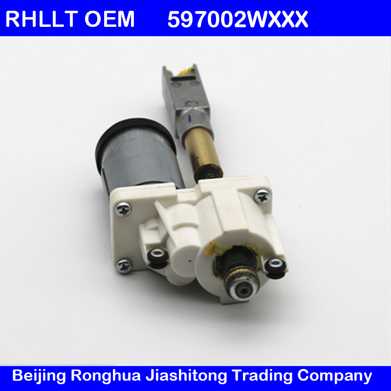 Suitable for Hyundai Santa Fe DM hand brake module motor EPB motor gear.Solve the problem of electronic hand brake completely-in Parking Brake from Automobiles & Motorcycles    1