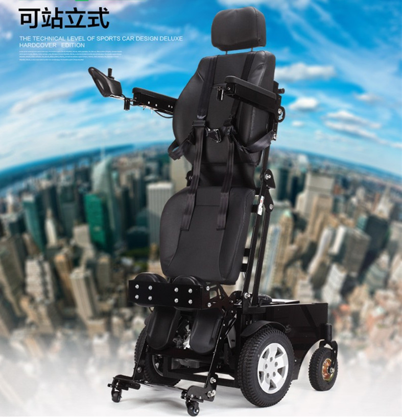 2017 High quality foldable stand up electric wheelchair for handicapped and elderly outdoor folding power motorized handicapped electric wheelchair
