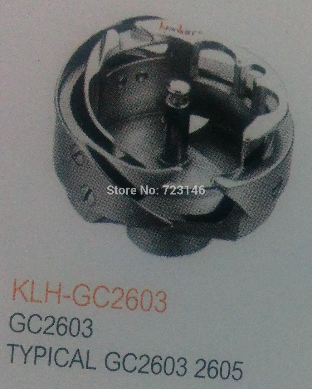ROTARY HAKEN KLH-GC2603 FÜR GC2603 TYPISCHE GC2603 2605