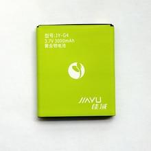 Розничная Jiayu G4 Батареи JY-G4 Оригинальный Заменить 3000 мАч Литий-Ионный Аккумулятор Для Jiayu G4 G4C G4S G4T смартфон аккумулятор