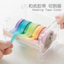 Скотча клейкой васи диспенсер японский резак ленты принадлежности канцелярские организатор хранения