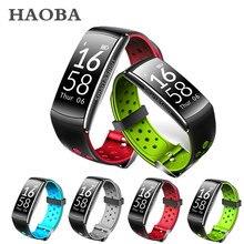 Haoba Q23 открытый смарт-браслет монитор сердечного ритма фитнес-трекер Смарт часы с будильником Facebook Twitter напоминание
