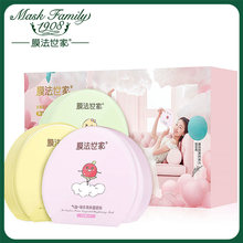 Mask Family 21Pcs Whitening Facial Mask Set Hydrating Moisturizing Replenishment Tendering Face Mask Health Beauty Gift