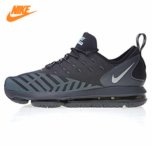 Nike 2018  AIR MAX DLX HO18-GBYAPF Men  Running Shoes ,Original Sports Outdoor Sneakers Shoes,Black , Breathable  669580 846