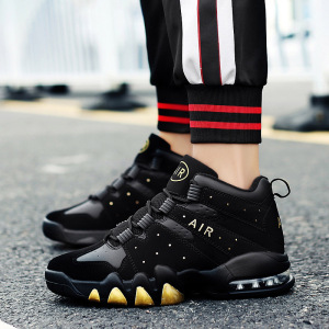 Image 1 - Basketball Shoes Men High top Sports Cushioning Basketball Sneakers Athletic Mens Shoes Comfortable Breathable Retro Sneakers