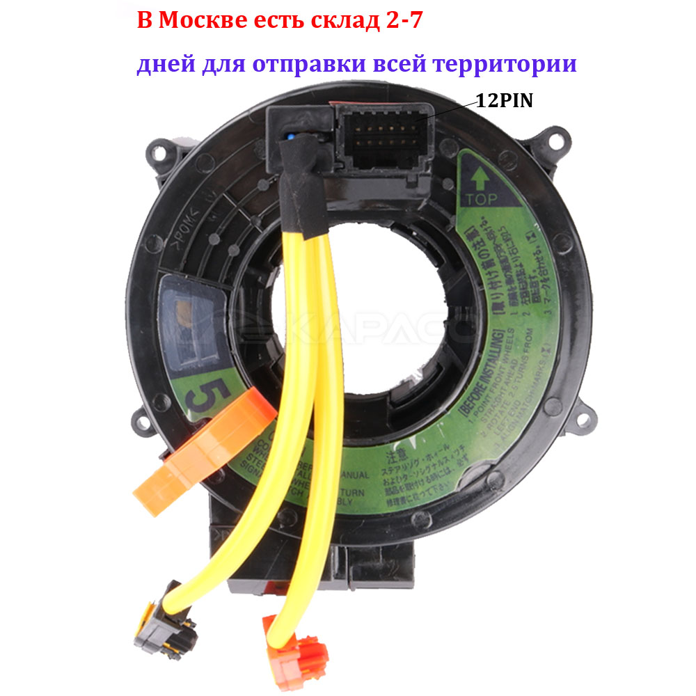 Image 4 - 84306 60080 84306 07040 Sub assy Contact for Toyota Land Cruiser Prado 120 4runner TRJ12 LX470  LEXUS ES300-in Coils, Modules & Pick-Ups from Automobiles & Motorcycles