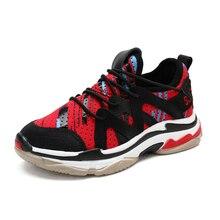 Модная детская одежда кроссовки для мальчиков красочные и дышащая детская обувь против silppery дети Повседневное обувь красный для маленьких мальчиков обувь