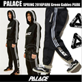 2016 Palace Pants Unisex 1:1 Striped Jogger Clothing Cotton Pants Palace Skateboards Kanye West Hip Hop Palace Pants