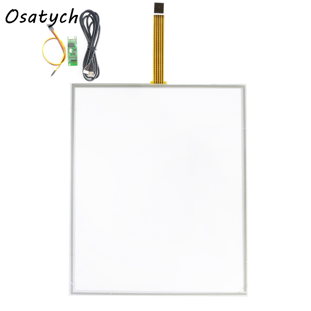 19 Inch 323mmx396mm 5 Wire for 323mm*396mm Resistive Touch Screen Panel with USB Controller Kit orient tk 323