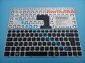Бесплатная Доставка Новый Русский клавиатура для CLEVO DNS QAT10/11 MP-11P16SU-6981 ноутбук Русская клавиатура PK130PR1C08