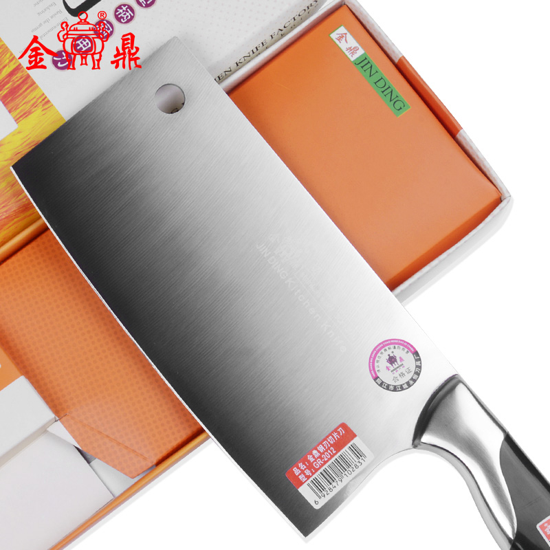 Cutting tools professional chef font b knives b font High quality Stainless Steel Kitchen font b