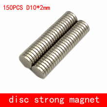 Шт. 150 шт. неодимовый магнит 10×2 редкоземельных небольшой Сильный Круглый Постоянный 10*2 мм холодильник Электромагнит NdFeB никель магнитный диск