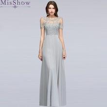 ad395417b1 Plata largo vestido de noche vestido 2019 Brautmutterkleider vestidos de fiesta  boda hueco manga corta vestidos para la madre de.