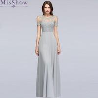 Silver Long Gown Evening Dress 2019 Brautmutterkleider Wedding Party Dresses Hollow Out Short Sleeve Mother Of the Bride Dresses