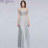 Silver Long Gown Evening Dress 2018 Brautmutterkleider Wedding Party Dresses Hollow Out Short Sleeve Mother Of the Bride Dresses