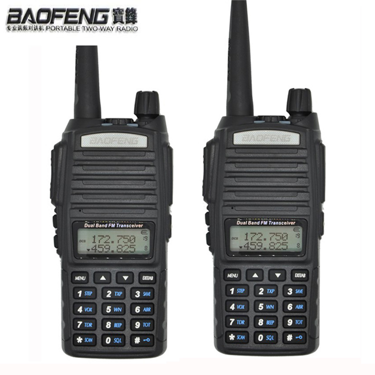 HOT 2pcs Lot New Design Baofeng UV 82 Amateur Pofung For Radio Scanner 2 Two Way