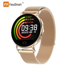 FocuSmart T7 smart watch Band blood pressure fitness tracker pedometer Fitness Wristband for IOS Andriod