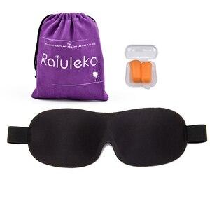 Модная маска для сна, 3D Губка, мягкий тент, покрытие для глаз, переносная, для путешествий, для сна, повязка на глаза, для офиса, atch