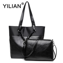 YILIAN Composite Bag for Woman 2017 New Messenger Western Style Leather Shoulder Office Ladies Big B1320