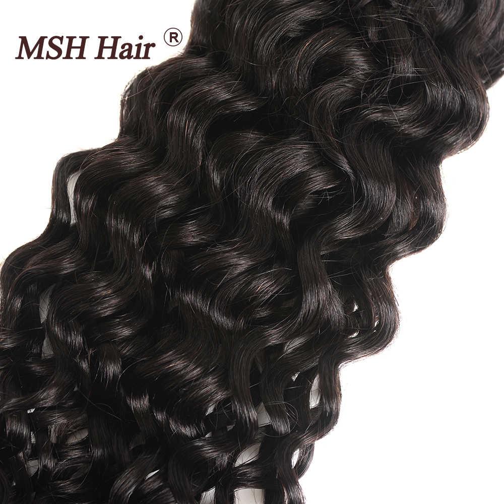 MSH cabello malayo onda de agua 4 paquetes 100 g/pc extensiones de cabello humano Natural negro no Remy cabello tejido
