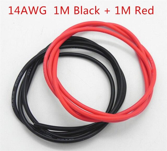 1 meter Rot + 1 meter Schwarz 14 #14 AWG 14AWG Heatproof Soft ...