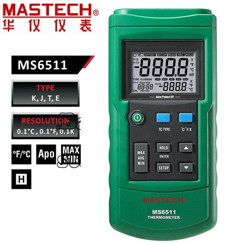 MASTECH MS6511 одноканальный цифровой термометр j, k, t, E Термометр термопары типа датчик температуры