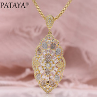PATAYA New Women Long Necklaces Yellow 585 Rose Gold Wedding Luxury Fine Jewelry Micro Wax Inlay White Natural Zircon Pendants