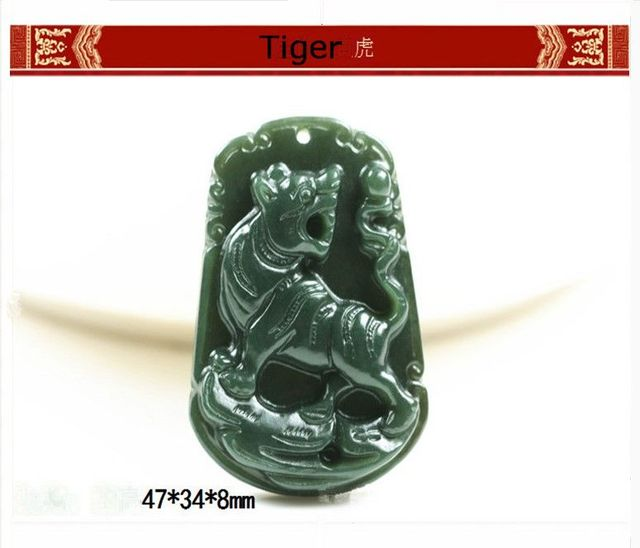 Craftsman carven amulet dark green jade tiger pendant necklace craftsman carven amulet dark green jade tiger pendant necklace talisman chinese horoscope mozeypictures Images