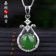 Cluci Cage Pendants 925 Rose Mosaic Hetian Jasper Pendant Manufacturer Sells Natural Jadeite Individual Vase Necklace Directly