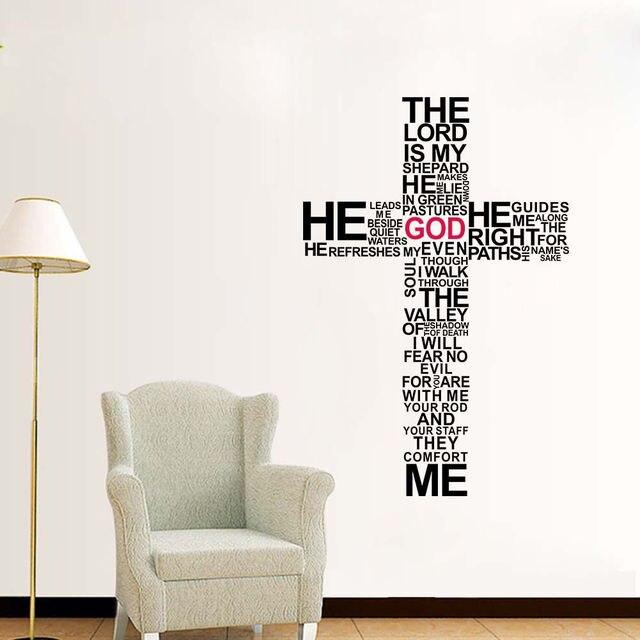 the lord is my shepherd cross bible verse wall sticker vinyl wall