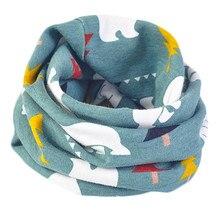 Г. Весенний хлопковый шарф для мальчиков и девочек, осенне-зимние детские шарфы с круглым вырезом, Детские воротники с героями мультфильмов, теплый детский шейный платок