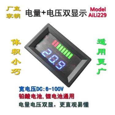 12V ACID Lead Battery Charge Level Indicator Red Digital Indicator Lead-acid Capacity LED Tester Voltmeter Dual Display