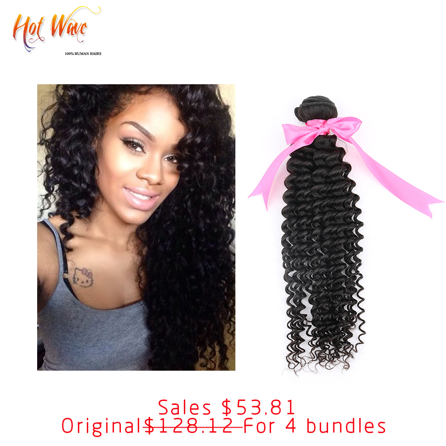 8A yvonne Brazilian Kinky Curly Hair Virgin 3 Bundles Malaysian Human Extensions Sexy Formula