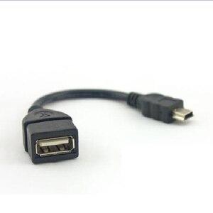 Image 5 - ChengHaoRan 1 шт., USB A, штекер, левый, угловой, 90 градусов, мини USB, папа, OTG, хост кабель 14 см для автомобиля