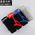 CANTANGMIN Male panties cotton briefs comfortable breathable underwear trunk brand shorts man