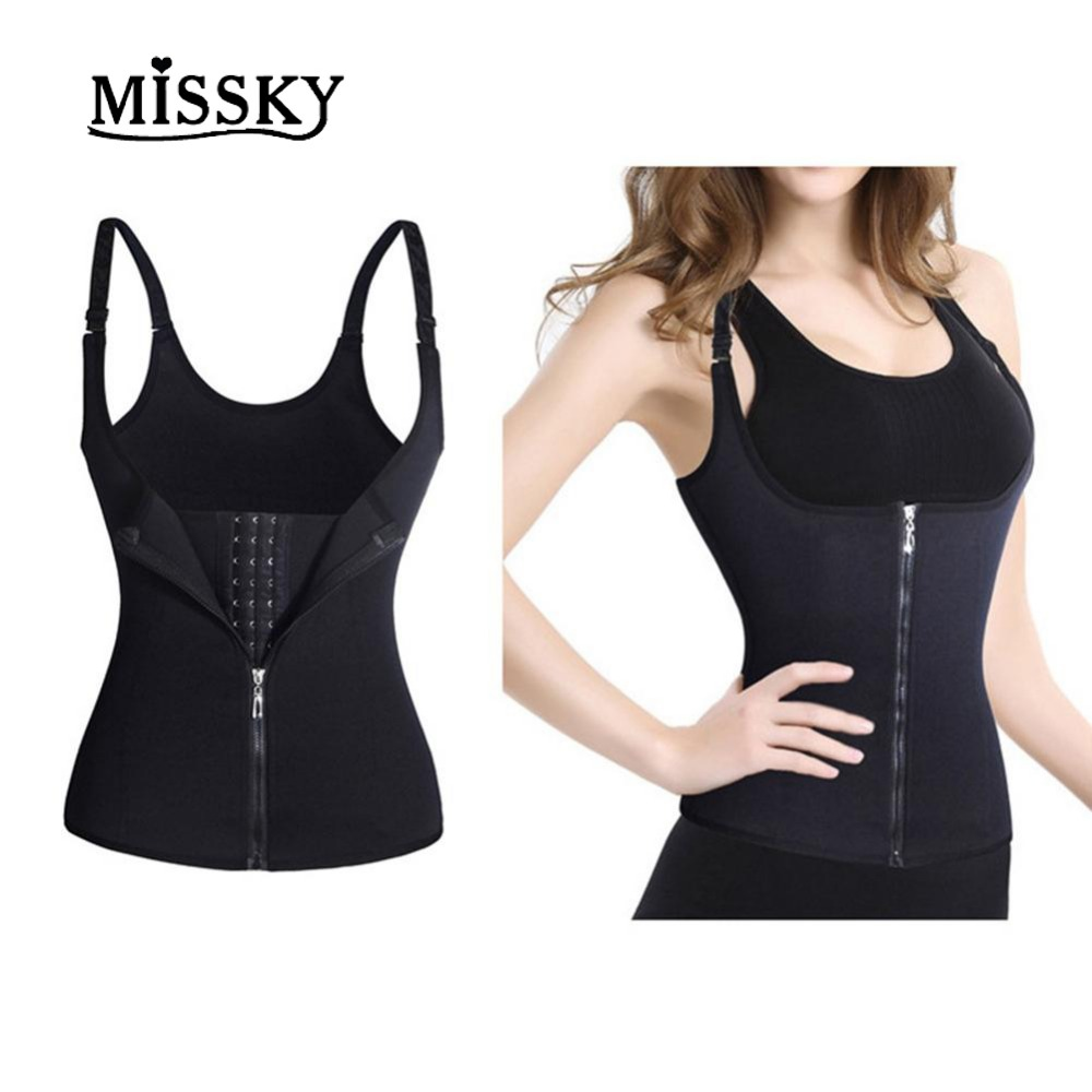 MISSKY Female Shapewear Layered U-collar Adjustable 3 Rows of Buckles Zipper Vest   Corset