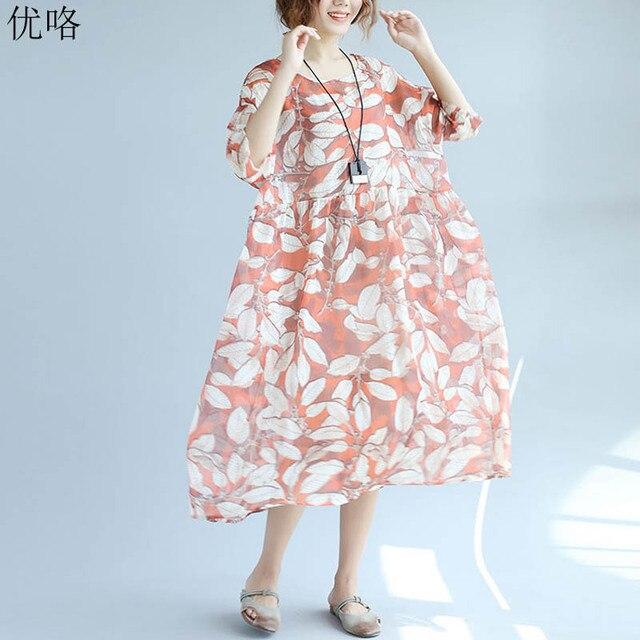 5b07eee7dc4ec Promo Grande taille femmes robe d'été coréenne bohème en mousseline ...