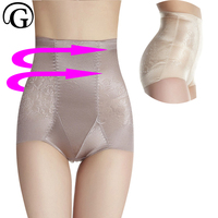 PRAYGER Mujeres Braga de Talle Alto Tummy Control de Fajas de Control Panties Butt Lifter Panty Faja Ropa Interior Lisa Delgada