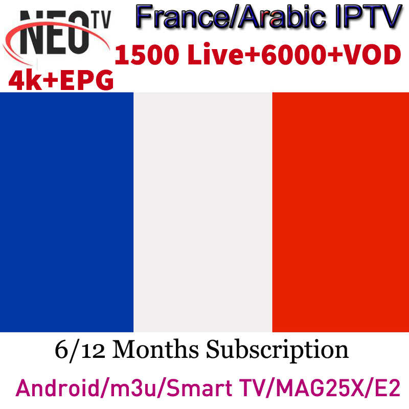 NEOTV PRO IPTV abonnement d'un an pour Android tv Box Smart TV m3u VLC Europe arabe pays-bas Beigium français IP TV NEO