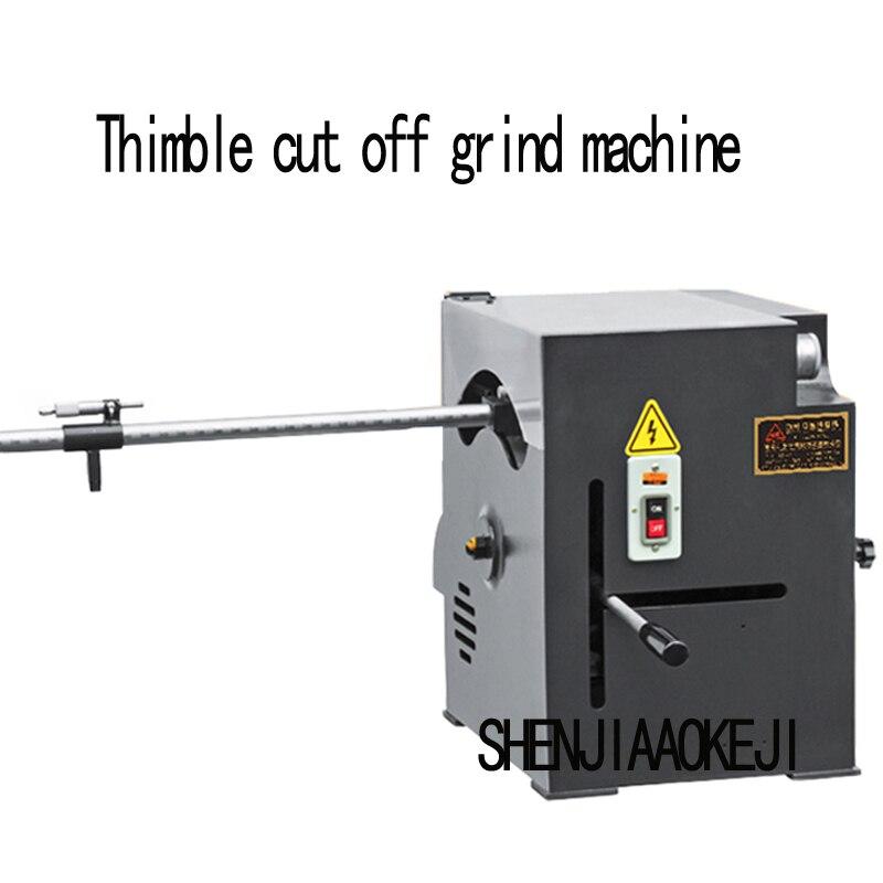 NEW Multi-functional GD-600G Thimble Cutting Machine Precision Cutting Shoot Tip Cutting Grinding Machine 220V/380V 1.1KW 1PC