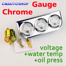 Dragon Gauge 3 In 1 Kit Car Gauge (VOLTS + Water TEMP + Oil Press) Triple Meter Set