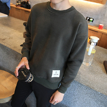 2017 Men's Casual Coat Trend Casual Slim Hoodie Basic Solid Color Cool Hood Autumn O-neck Jacket Pullover Sweatshirt Sportswear