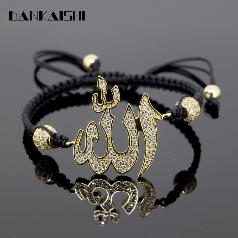 Classic Design Branded Allah White CZ Charms With Zirconia Ball Bead Black Nylon Rope Thread Macrame Braiding Adjusted Bracelet
