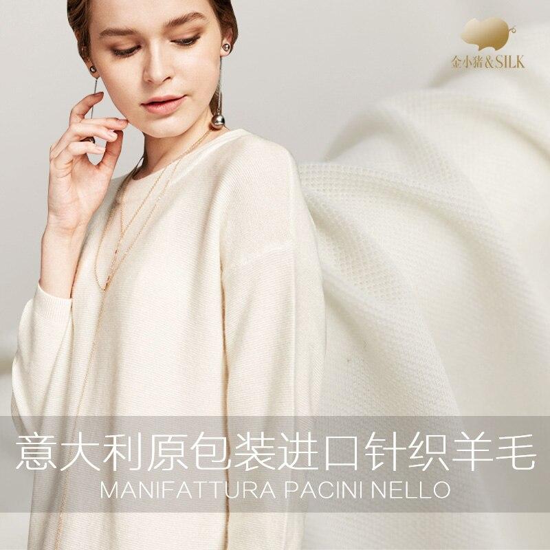 Exportations Italiennes commandes tricoté laine tissu haut de gamme personnalisé tissu de laine beige pur tissu de laine en gros laine tissu